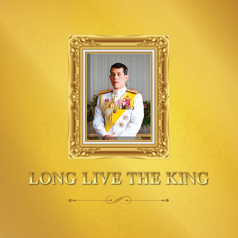 Long Live The King